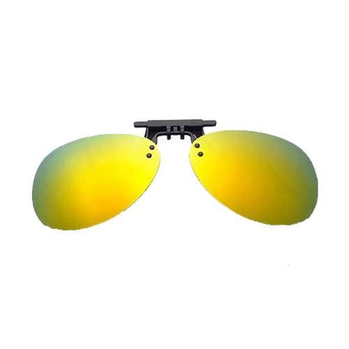 Large Mirror Clip On Sunglasses
